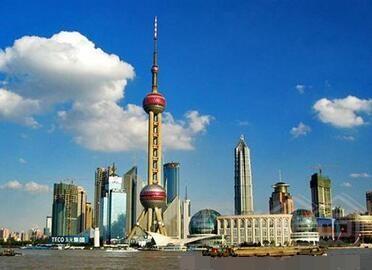 尼日利亚驻上海领事馆
