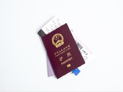 使馆能办理护照吗?