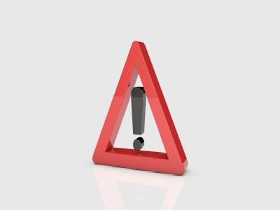 提醒在尼中南部地区中侨民注意安全