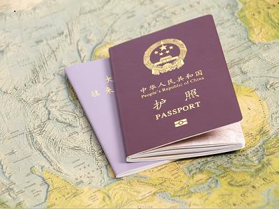申请签证时对护照有效期有要求吗?